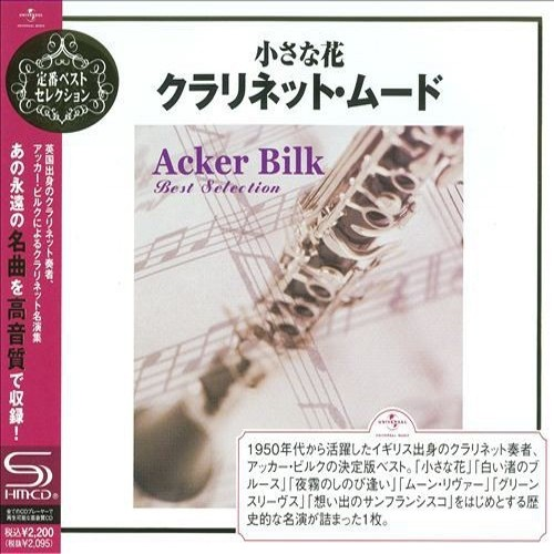 Acker Bilk - Acker Bilk Best Selection (Japan SHM-CD)