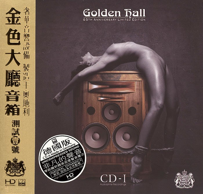 Various Artists - Golden Hall (HD-Mastering CD)