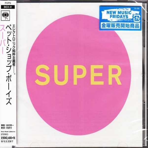 Pet Shop Boys - Super (Japan CD) 2016