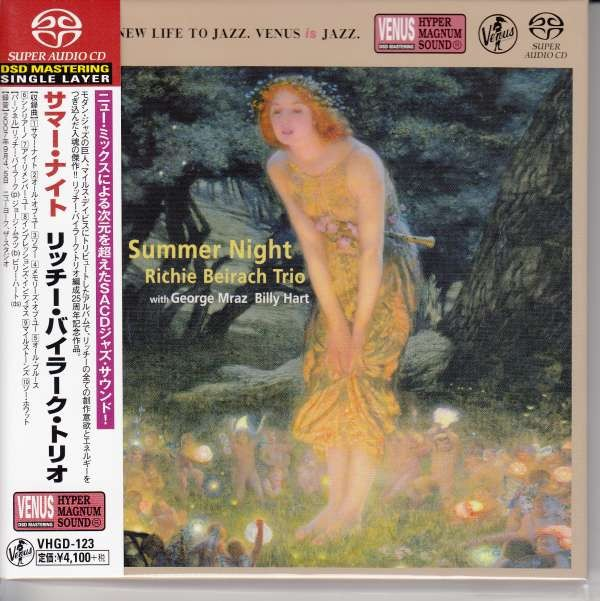 Richie Beirach Trio - Summer Night (Japan Single-Layer SACD) 2016