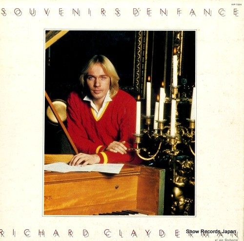 Richard Clayderman - Souvenirs D'Enfrance (Japan Vinyl LP) 1979 used