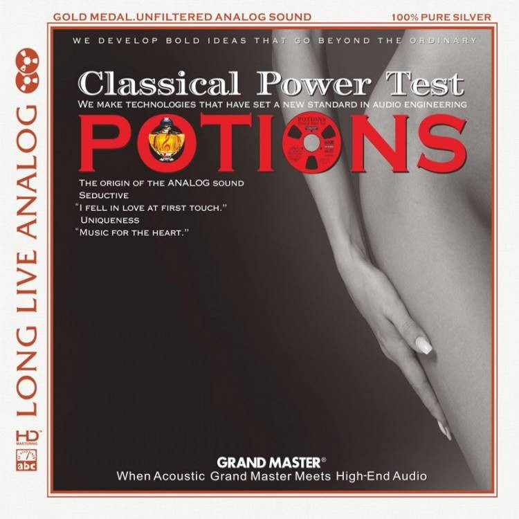 Various Artists - Potions-Classical Power Test (AAD HD-Mastering CD) 2017