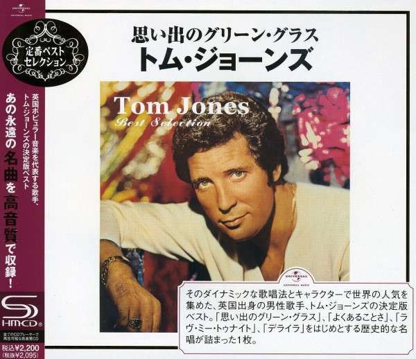 Tom Jones - Best Selection (SHM-CD)