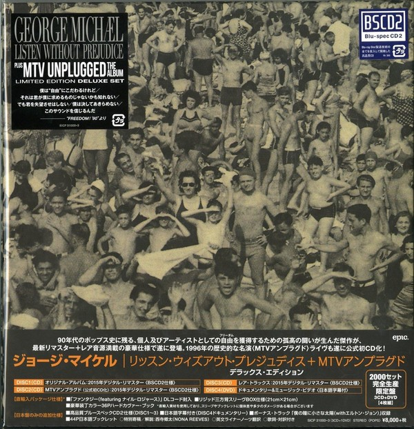George Michael - Listen Without Prejudice 25Th Anniversary Deluxe Edition (3CD+DVD) (Japan Blu-spec CD2) 2017