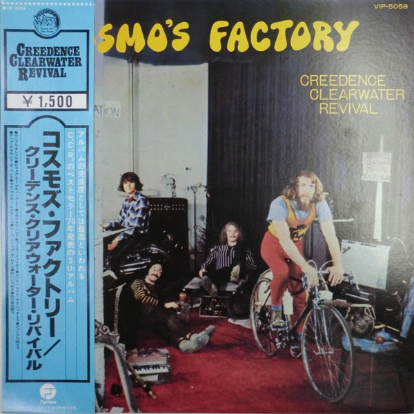 Creedence Clearwater Revival - Cosmo's Factory (Japan LP) 1978 used