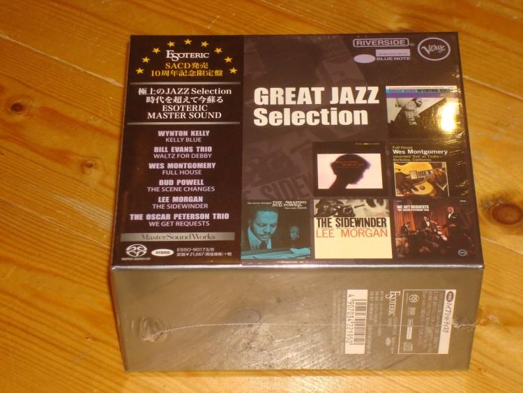 Great Jazz Selection ESOTERIC (6 SACD/CD Hybrid) 2017 купить