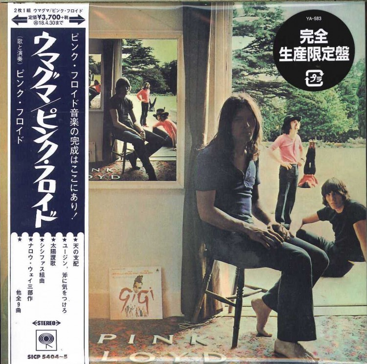Pink Floyd - Ummagumma (Japan Mini LP 2CD) 2017