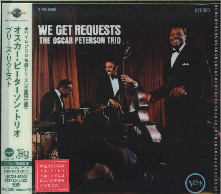 Oscar Peterson - We Get Requests (MQA x UHQCD) 2018