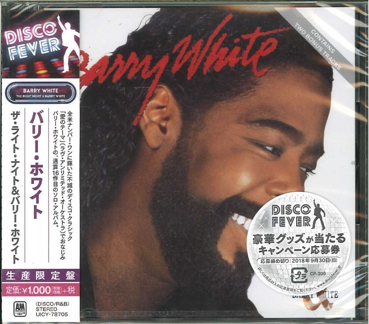 Barry White - The Right Night And Barry (Japan CD) 2018