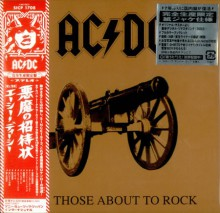 AC/DC - For Those About To Rock [Japan Mini-LP CD]