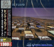 Pink Floyd - A Momentary Lapse Of Reason [Japan CD] [Limited Pressing] 2009