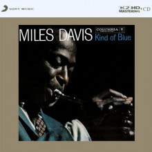 Miles Davis - Kind Of Blue (Japan K2HD CD)