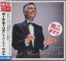 PAUL MAURIAT - Super Hit Best [CD+DVD]