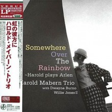 Harold Mabern Trio - Somewhere Over The Rainbow (Japan 200g Vinyl LP)