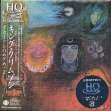 King Crimson - In The Wake Of Poseidon [Mini LP HQCD]