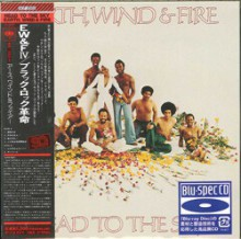 Earth, Wind & Fire - Head To The Sky [Mini LP Blu-spec CD] 2012