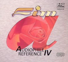 Various Artists - Audiophile Reference Vol.4 (CD/HDCD)