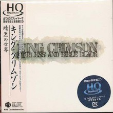 KING CRIMSON - Starless And Bible Black [HQCD]