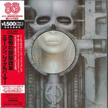 EMERSON LAKE & PALMER - Brain Salad Surgery (Victor's 80th anniversary) [Mini-LP K2HD CD]