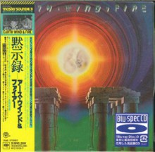 Earth, Wind & Fire - I Am [Mini LP Blu-spec CD] 2012