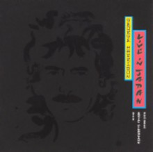GEORGE HARRISON - Live In Japan (2CD) [SACD]
