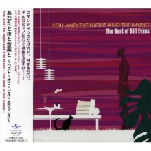 BILL EVANS - You And The Night And The Music [Japan CD]