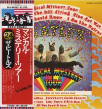 "The Beatles - Magical Mystery Tour (Japan vinyl LP ""Country Flag"") 1976 used"