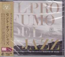 Various Artists - Scent Of Jazz (Japan 24bit CD)