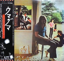 Pink Floyd - Ummagumma (Japan vinyl 2LP) 1976 used