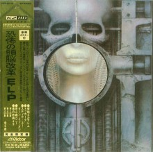 EMERSON LAKE & PALMER - Brain Salad Surgery [Mini-LP K2HD CD]