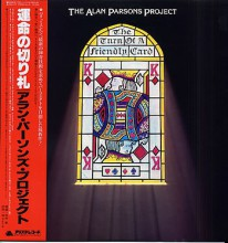 Alan Parsons Project - The Turn Of A Friendly Card (Japan vinyl LP) 1980 used
