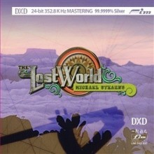 Michael Stearns - The Lost World (DXD CD 352.8 kHz)