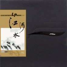 Hui Fen Min - River of Sorrow [200g Vinyl LP] 2013