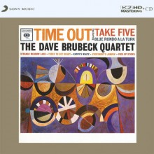 Dave Brubeck - Time Out (Japan K2HD CD)
