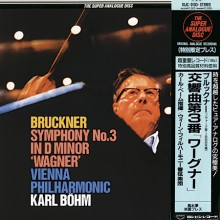 Bruckner: Symphony No.3 in D Minor - Karl Bohm [Japan 180g Vinyl LP]