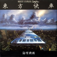 Logic System - Orient Express (Japan K2HD CD)
