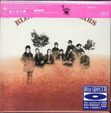 Blood, Sweat & Tears - Blood, Sweat & Tears [Mini LP Blu-spec CD] 2012