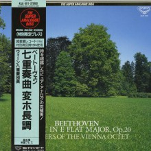 Beethoven: Septet in E Flat Major - Members of The Vienna Octet [Japan 180g LP]