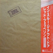 Led Zeppelin - In Through The Out Door (Japan 1st Press LP) 1979 used