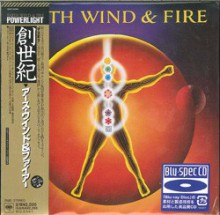 Earth, Wind & Fire - Powerlight [Mini LP Blu-spec CD] 2012
