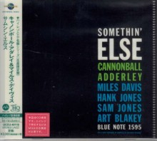 Cannonball Adderley - Somethin' Else (MQA x UHQCD) 2018