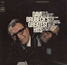 DAVE BRUBECK - Greatest Hits [Vinyl LP]