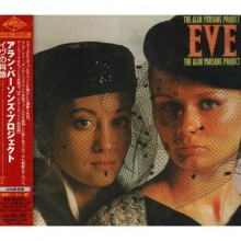 Alan Parsons Project - Eve (Japan CD)
