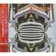 Alan Parsons Project - Ammonia Avenue (Japan CD)
