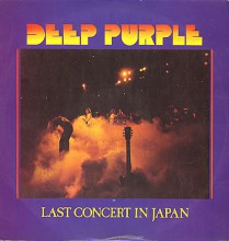 Deep Purple - Last Concert In Japan [Vinyl LP] used