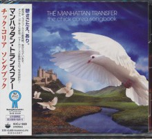 THE MANHATTAN TRANSFER - Chick Corea Songbook [Japan CD]
