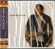 GEORGE BENSON - Songs And Stories [Japan CD]