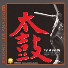Seattle Kokon Taiko - TAIKO: The Drums of Japan (AAD HD-Mastering CD)