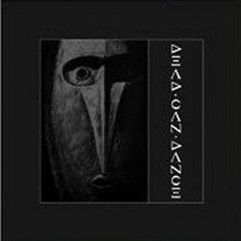 Dead Can Dance - Dead Can Dance / Garden Of The Arcane Delights [180g Vinyl 2LP]