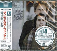 Simon & Garfunkel - Bridge Over Troubled Water (Japan BSCD2) 2013